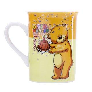 Bambelaa! Kaffeebecher: Glückwunsch- Bärchen, aus Porzellan, 265ml